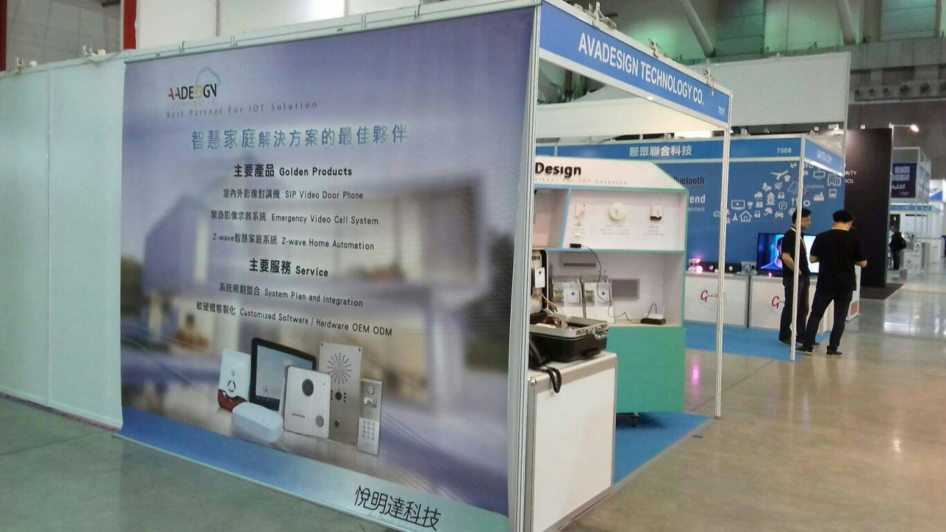 Smart home show booth