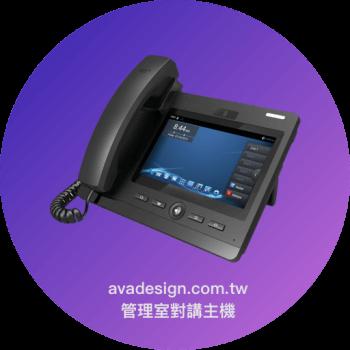 SIP intercom video phone
